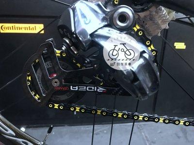 (羽傑單車)RIDEA 加大導輪 加大擺臂 歡迎詢問 適合對應規格