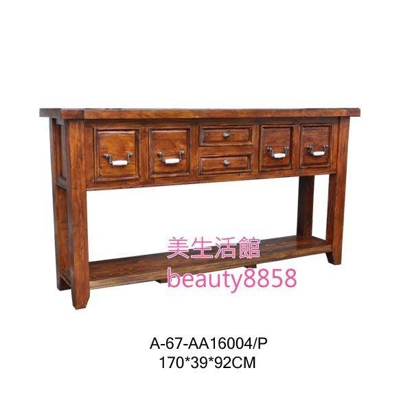 美生活館---全實木鄉村家具---超厚實木--玄關櫃 沙發背櫃 餐邊櫃 也可修改為電視櫃 液晶電視適合(H68cm)