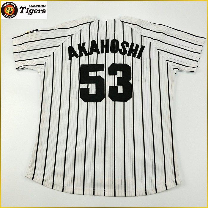 日本二手衣✈️阪神虎隊 日本職棒 TIGERS 背番号53 赤星 NPB應援球衣 棒球野球衣 電繍 *S* M1975T