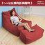 【班尼斯國際名床】~Farla法拉‧頂級懶骨頭沙發+大椅凳組合《靠背型懶骨頭》