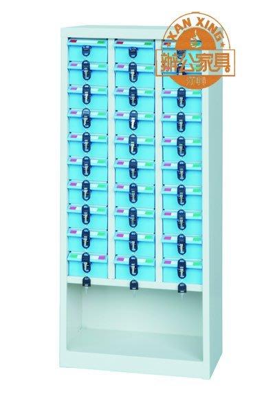 特殊30格手機櫃/精密零件櫃/台灣製造/品質保證