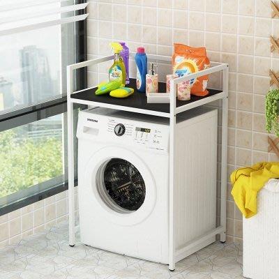 洗衣機架陽台置物架落地馬桶架浴室收納滾...