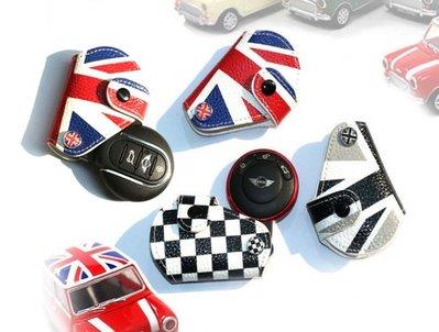 有車以後汽配~BMW寶馬MINI COOPER COUNTRYMAN F56真皮米字旗鑰匙包 子