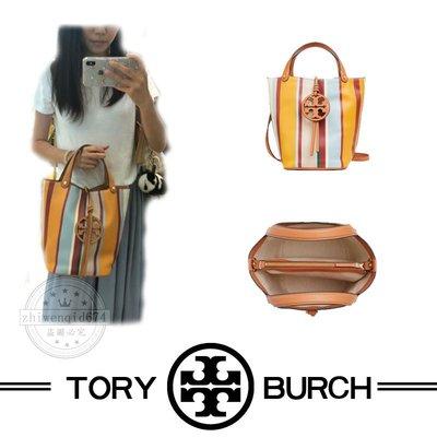 年度回饋特價 Tory Burch 新款 拼色水桶包 單肩包
