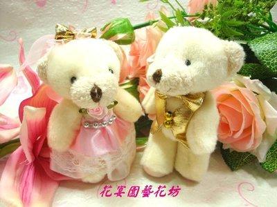 【花宴】*新款極品婚紗熊~粉色款*~結...