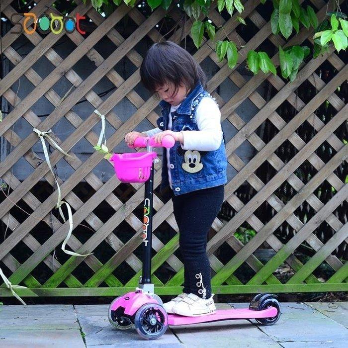 ☜男神閣☞瑞士出口可折疊速高sacoot兒童滑板車3三輪踏板車4四輪閃光2-12歲