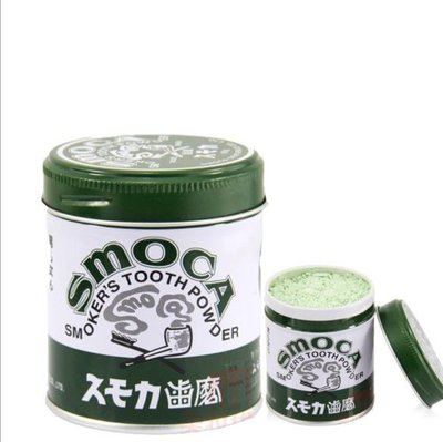 *!&現貨日本原裝正品 斯摩卡SMOCA牙膏粉洗牙粉去煙漬茶漬 牙齒美白 祛煙漬-ddn