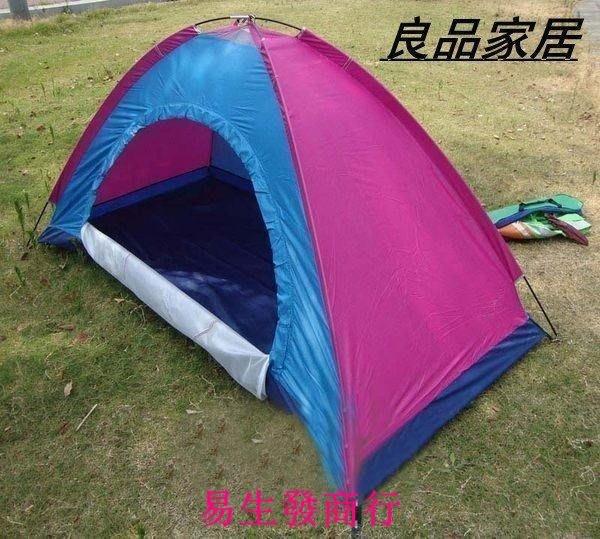 【易生發商行】時尚單人雙層防紫外線單人帳篷 戶外帳篷 防水防紫外線帳篷 戶外F6299