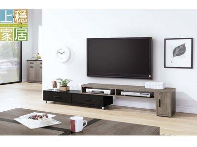 〈上穩家居〉肯特古橡色4.6尺伸縮長櫃   矮櫃   電視櫃   20505A31602
