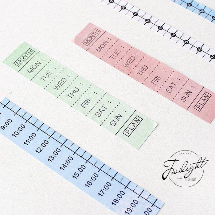 原創 時間軸貼紙 手帳必備貼紙