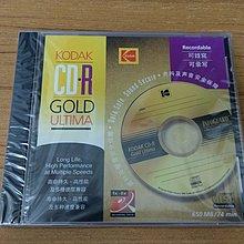 夢想電料_ KODAK CD-R Gold Ultima 柯達金片(免運費)