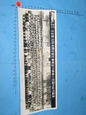 基隆市,碇內國小,古董,黑白老照片,相片