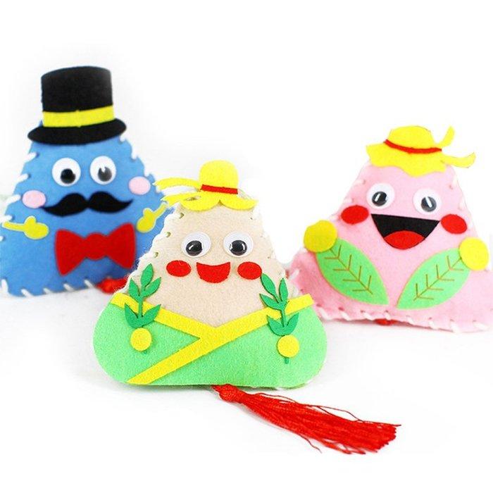 兒童DIY手作不織布粽子香包掛飾 材料包【JC3757】《Jami Honey》