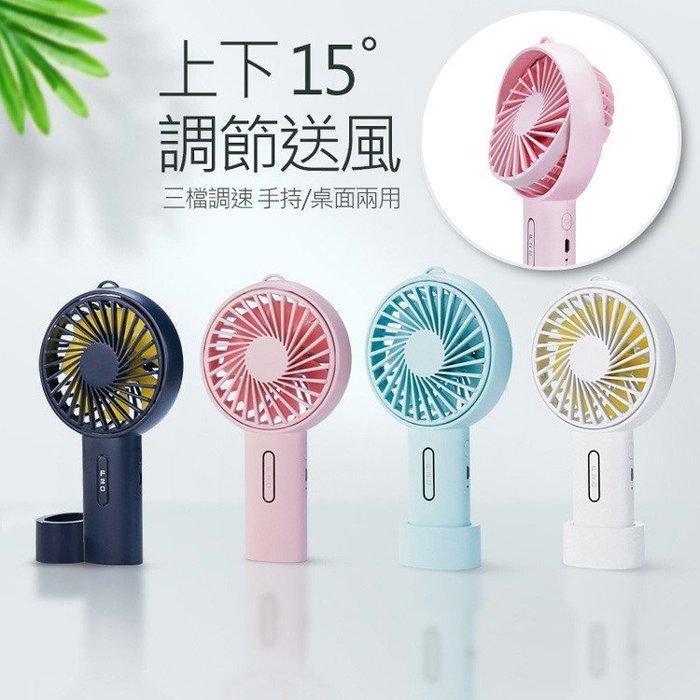 促銷2019新款迷你風扇手持風扇usb便攜充電風扇桌面搖頭F20風扇掛繩小電扇三檔切換