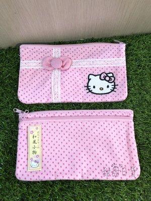 【甜甜日貨】日本正版→三麗鷗 Hello Kitty凱蒂貓 雙層拉鍊收納袋