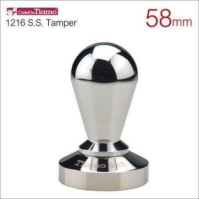 Tiamo 堤亞摩咖啡 館【HG3744】Tiamo 1216 不鏽鋼填壓器 亮光  58