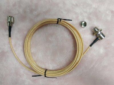 [超高頻無線電聯盟] 2D銀線 訊號線 5米 5M 台灣製造 銀線 軍規 台製銀線 2D 無線電專用 三件式 M頭 高雄市