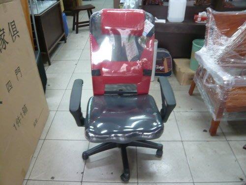 樂居二手家具 112多功能網椅 辦公椅 電腦椅 台中二手辦公傢俱 中古家具買賣