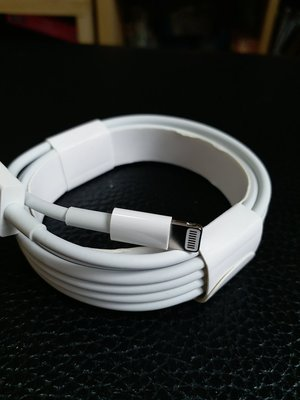 2 M iphone original quick cable/new cable size: 2 m L