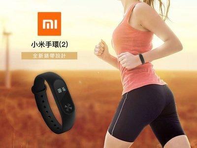 小米手環2 公司貨 官方原廠 OLED 顯示 螢幕 光感版 測心律