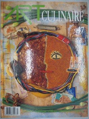 【月界二手書店】ART CULINAIRE-47(絕版)_Jancis Robinson.Olives 〖餐飲〗AFO