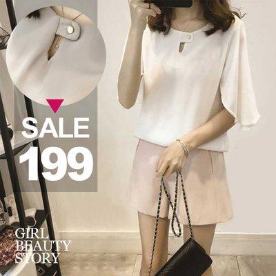 超哥小舖【T8007】簡約百搭寬鬆顯瘦五分喇叭袖雪紡短袖T恤上衣
