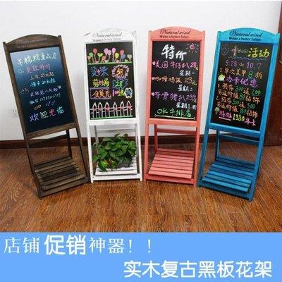 復古小黑板支架式服裝奶茶咖啡店餐廳黑板花架展示廣告板立式黑板  YDL