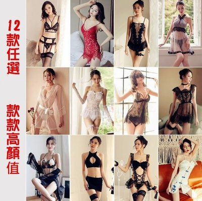 【每件380】霏慕性感情趣內衣透視睡衣開檔三點式制服免脫挑逗露騷激情套裝女