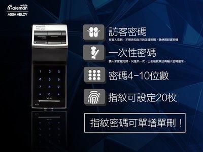 [安全專門店] GATEMAN WF20 WF-20 指紋鎖(公司貨 中文語音) 安裝只要8500元