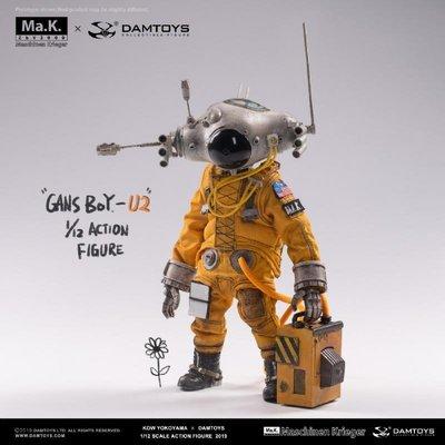 DAMToys x 橫山宏首款 1/12 Gans Boy-U2