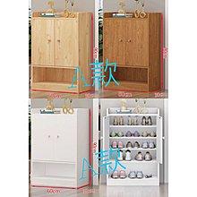 包安裝送貨✨歐式木款儲物鞋櫃