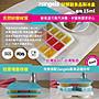 【超值組合970元】2angels矽膠副食品製冰盒...