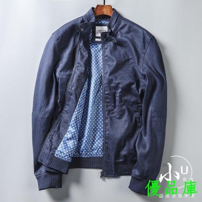 優品庫外貿男裝工廠 男士直筒型水洗立領夾克外套潮款上衣