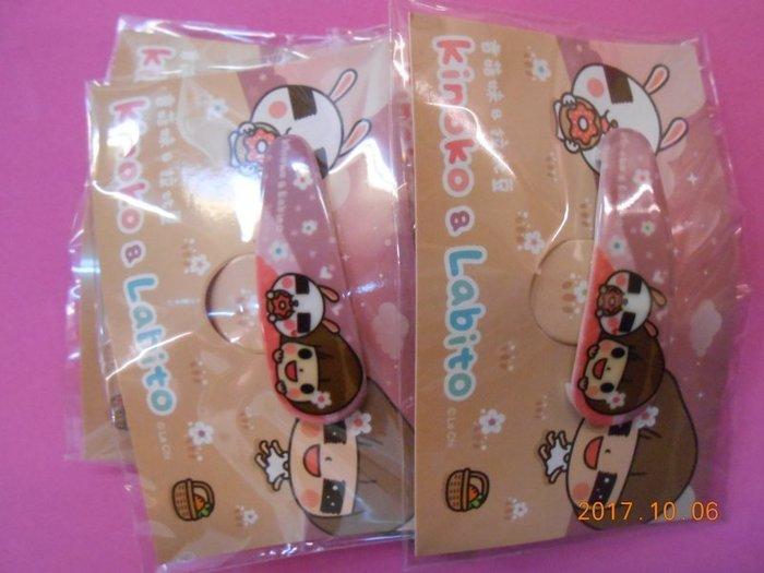 《7-11 限量 香菇妹&拉比豆 Kinoko & Labito 彈力髮夾 〈野餐款〉》全新品【CS超聖文化2讚】