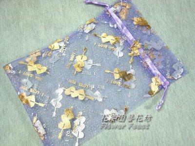 【花宴】*12公分*17公分心心相印燙金雪紗紗袋*紫色~裝喜糖~謝卡~精油皂 泰迪熊~玩偶