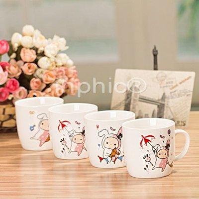 精品家居貨源 彩繪工藝 可愛小兔陶瓷馬克杯 情侶水杯套裝 4個