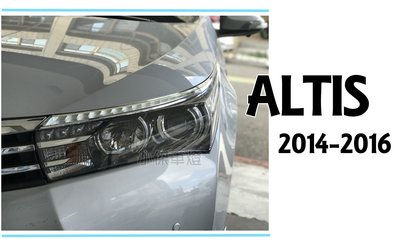 小傑車燈精品--全新 ALTIS 11代 14 15 16 2014 2015 2016 年 Z版 LED 魚眼 大燈