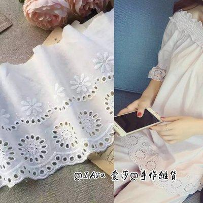 『ღIAsa 愛莎ღ手作雜貨』單邊棉布太陽花刺繡蕾絲花邊面料DIY娃衣領子裙邊輔料寬16cm