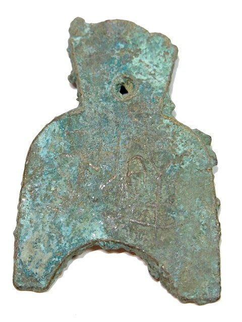 【 金王記拍寶網 】T045 出土青銅器 青銅布錢 一枚 罕見稀少