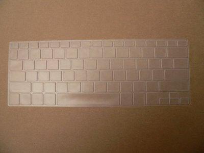 華碩ASUS 鍵盤膜S200 S200E X201 X201E (Taichi 21) UX21 E202 E202SA 桃園市