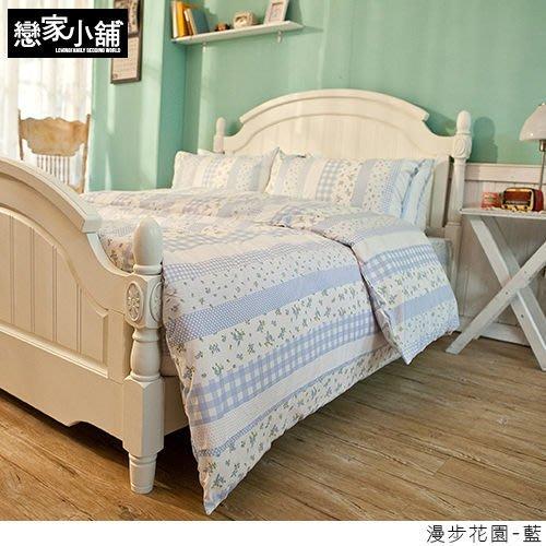 床包 / 雙人加大【漫步花園藍】雙人床包含兩件枕套,雪紡紗磨毛多工法處理,台灣製造,戀家小舖S01-AAF301