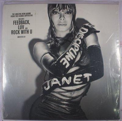 《全新美版黑膠》Janet Jackson - Discipline
