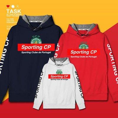 葡萄牙體育Sporting CP葡超球衣里斯本競技訓練連帽衛衣 city