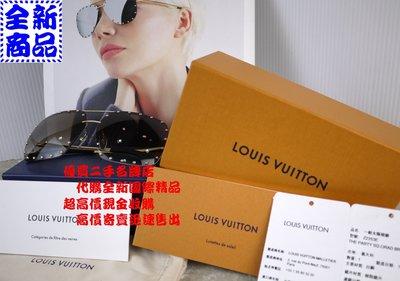 ☆優買二手名牌店☆ LV 春夏 雜誌款 PARTY SQUARE Z2353E 金屬 無框 卯釘 鉚釘 太陽眼鏡 全新品