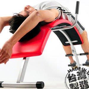 【推薦+】弧形仰臥起坐板.結合倒立機美背機P105-293健康拱橋.健腹機健腹器健身器材哪裡買