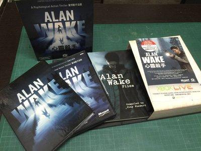 【XBOX360】心靈殺手 Alan Wake (中英合版) 限定版~給mbox0000下標用