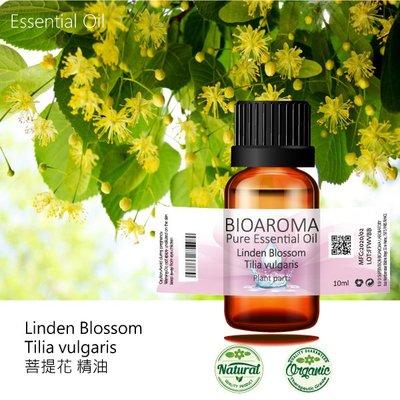 【芳香療網】Linden Blossom - Tilia vulgaris菩提花精油 10ml