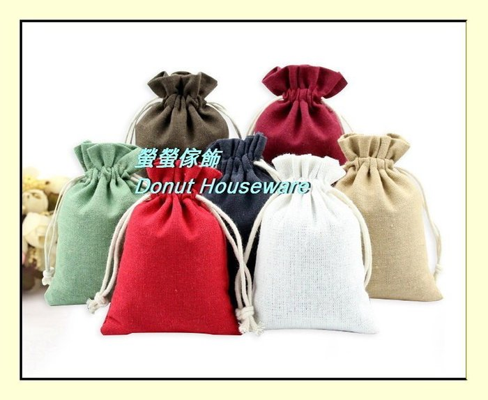 【螢螢傢飾】束口袋,帆布袋,棉麻布袋, 拉繩袋 收納袋, 手工皂包裝袋, 10*13