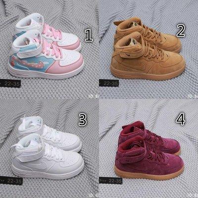Nike AIR FORCE 1 MID '07 空軍壹號中幫經典皮革板鞋中幫 麥黃 復古休閑運動童鞋22-35