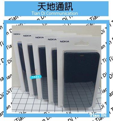 《天地通訊》NOKIA 8.1可立式皮套 原廠皮套  配件 限量供應※